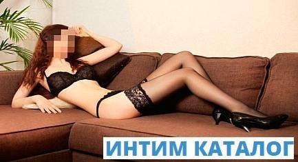 Полина 78 украины кг проститутки